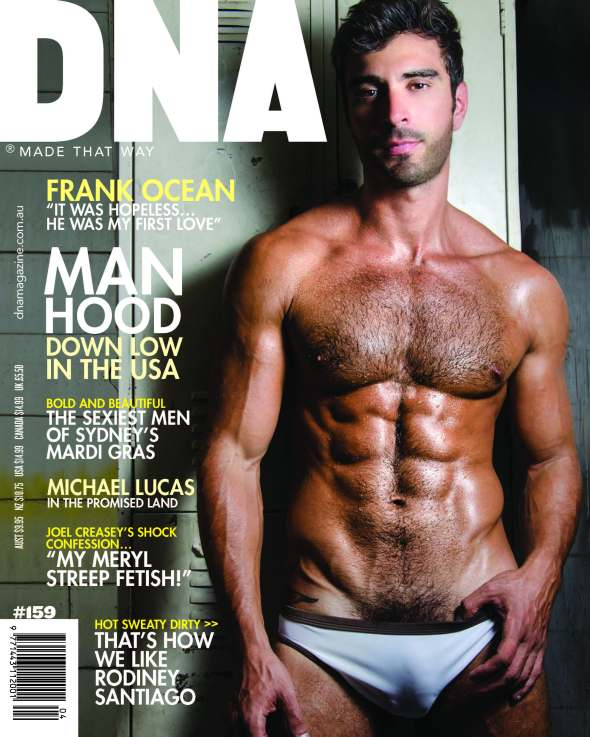 Rodiney Santiago @ DNA #159 by Leo Castro 15